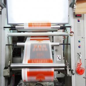 编织袋厂家是如何提高编织袋的使用率的?