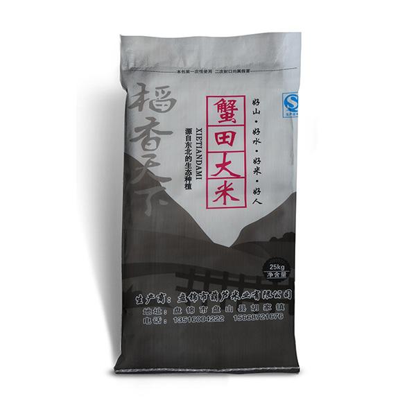 编织大米袋