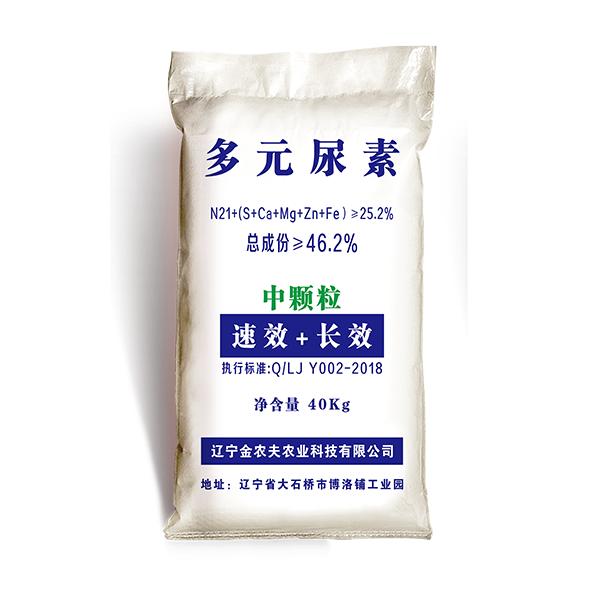 多元尿素编织袋