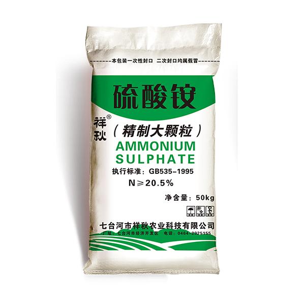 硫酸铵编织袋