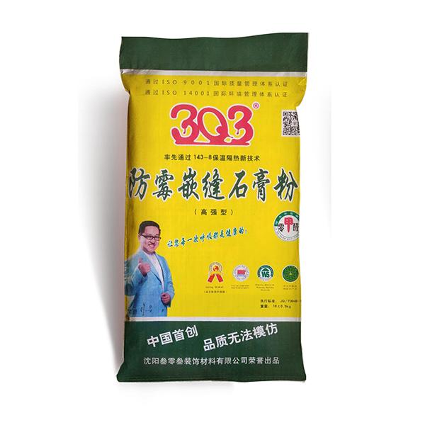 彩印石膏编织袋