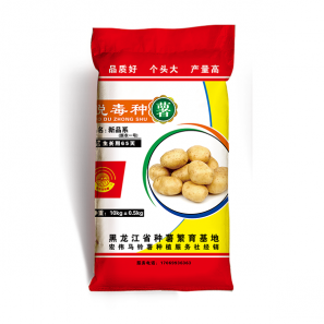 马铃薯编织袋